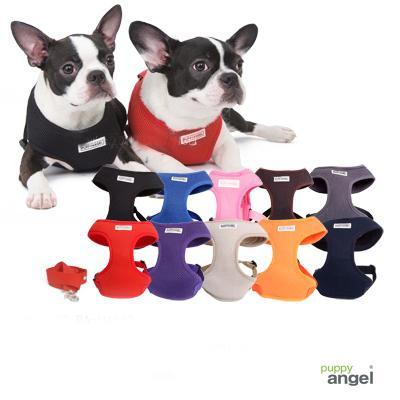 Puppy Angel soft harness